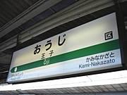Second House〜王子の別荘〜