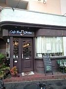 cafe&bar Chaton