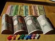 政府紙幣発行に反対です!