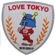 東京消防ファン♪