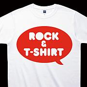 お洒落ロックTシャツ研究室