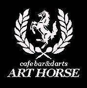 ART HORSE(アートホース)