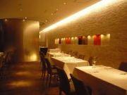 ristorante MATSUO