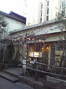 HANJIRO 京都店