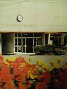 蟹江中学1997(平成9年)年卒業