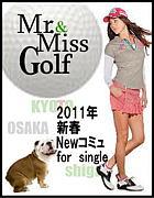 ■ Mr.&Miss Golf ■