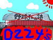OZZY's☆旧野球狂の詩