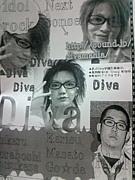私立Diva学園