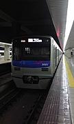 京成新3050形