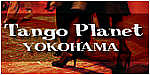 Tango Planet