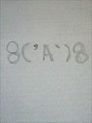 8('A`)8←弥生人