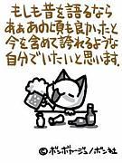 松研マハラジャ