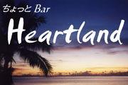 ちょっとBar Heartland コミュ