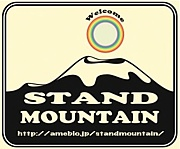 STAND MOUNTAIN