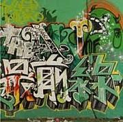 そ〜すUnited~2010~