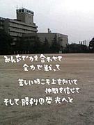 ★松戸一中3年3組★