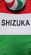 """品川区バレーチーム""""SHIZUKA"""""""