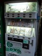成人向け自動販売機