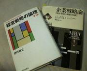 京都産業大学 井村ゼミ