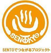 SENTOでつながるプロジェクト