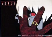 VIRUS-VIRUS BUSTER SERGE-