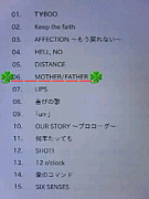 MOTHER/FATHER