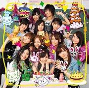 AKB48 フットサル部