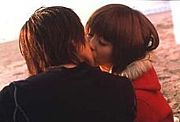 帰り際kissしてくれなきゃ嫌!