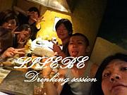 LILEBE会 〜Drinking session〜
