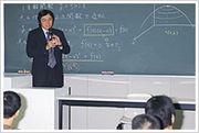 駒澤大学 経営学部
