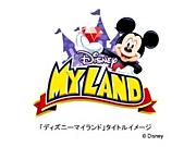 【Mobage】ディズニーマイランド