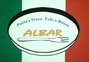 ALBAR庄内店