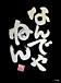 関西のPowers−東北・仙台−