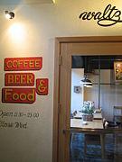 cafe&bar【waltz】