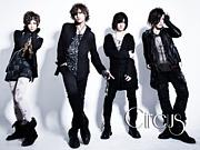 Circus〜V系〜