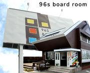 96s board room