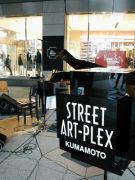 Street Art-plex KUMAMOTO