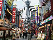 大阪で遊ぼう☆