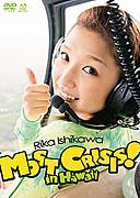 石川梨華DVD