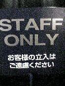 渡辺海ファンクラブ