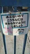 KFC岡山