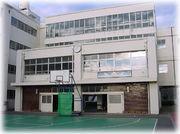 横浜市立日吉台西中学校