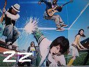 ZZ(ジィージィー)を知ろう