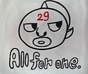 長高☆2−9