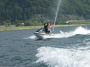 Enjoy Boat & Jet