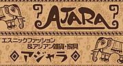 AJARA(アジャラ)