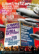 DJBAKU THE12JAPSTOUR in FUKUI