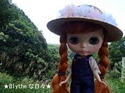 山ラ〜Boy&Girl♪ in関西
