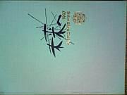 ★手稲西中学校★1997年卒