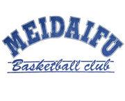 名大附属バスケットボール部